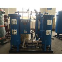 China Carbon Steel Lab PSA Nitrogen Generator 20Nm3 / H 99.9995% Purity CE Approved wholesale