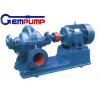 China Factories Double Suction Split Case Pump inlet diameter of 250mm wholesale