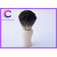 China Mens facial care shaving soap brush ,  black badger shave brushes wholesale