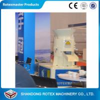 China High Pressure Filtration Flat Die Wood Pellet Machine With CE & ISO Approved wholesale