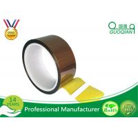 China High Temperature PET Polyester Tape / PVC Electrical Tape for 3D Print wholesale