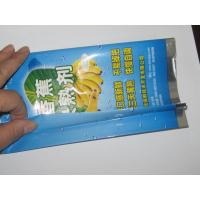 China BOPP/AL/PE Laminated Plastic Side Gusset Packaging Pouches wholesale