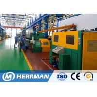 China Fast Speed  Rod Breakdown Cable Drawing Machine For Copper And Aluminum Wire on sale