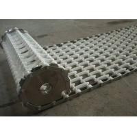 China Stainless Steel Flexible Conveyor Belt Heat Resistant Balanced Compounded wholesale