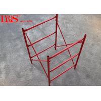 China Q345 B Steel H Type Scaffolding High Shore Load With 1200mm Width wholesale