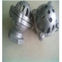 China SS 316 Water Foot Valve DN80 PN6 Threaded End Use On Bottom Of The Tank on sale