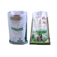 Quality 50Kg Polypropylene Packaging Bags , Woven Polypropylene Sacks Recyclable for sale