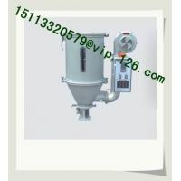 Wholesale China 3 Phases 380V 50Hz White Color Hopper Dryer OEM Producer/Standard Hopper Dryer from china suppliers