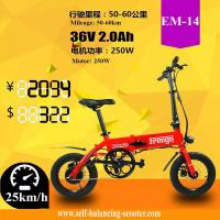 14 Inches City E Bike Folding Electric Bicycle With 36v 10.4ah Lithium Battery