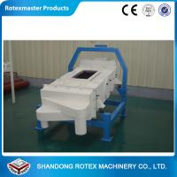 Quality Small Capacity Vibrating Wood Chip Screening Equipment With High Vibrating Force for sale