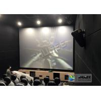 China Standard Electric 4D Cinema With Motion Seats And Physical Effect wholesale