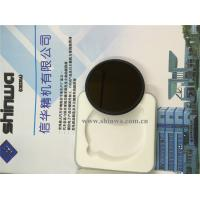 China Deep UV Bandpass Filters for digital use wholesale