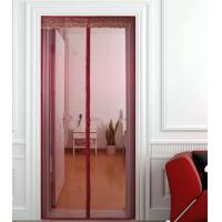 China insect screen door ,mesh curtain 100x220cm,mosquito net on sale