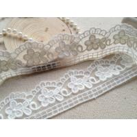 China 3CM Pretty Scalloped Edge Nylon Lace Trim Off White For Wedding Dress Sewing wholesale
