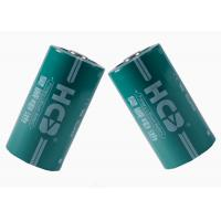 Buy cheap Low Self Discharge Li-MnO2 Cylindrical Battery from wholesalers