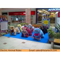 China Mall Rides On Animals Coin Toys Electric Motorized Toy for Coin Operated Kiddie Rides wholesale