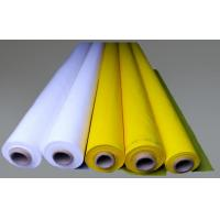 China White 100% Monofilament Polyester Screen Printing Mesh For T-shirt on sale