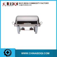 China safe chafing fuel wholesale