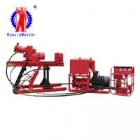 Buy cheap ZDY-1200S,Factory direct sale portable drilling Rig for coal mine exploring from wholesalers