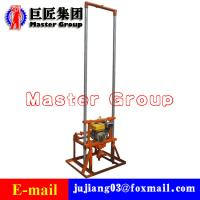 China Gasoline water drilling machine small mini borehole drilling rigs for sale wholesale