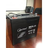 12V 75AH sealed lead acid battery AGM