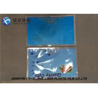 Buy cheap Long Term Food Vacuum Bags Customized Size With Tear Notch SGS from wholesalers