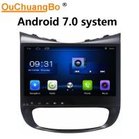 Buy cheap Ouchuangbo car radio 10.2 inch android 7.0 for Haima S5 with gps navi multimedia USB WIFI steering wheel control from wholesalers