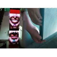 China Two Side Outdoor Full Color LED Screen Flexible Video Wall Displays Easy Install Dismantle wholesale