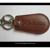 China Best selling new custom genuine leather keychain, leather key chain wholesale