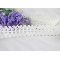 China Guipure Embroidery Water Soluble Polyester Lace Trim with Bilateral Leaves wholesale