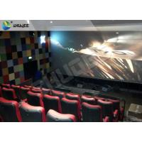 China Wind / Rain / Snow 4 Dimensional Movies 4-D Movie Theater With 4D Motion Ride wholesale