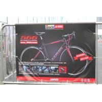 China outdoor vinyl banner printing , outdoor pvc banner printing wholesale