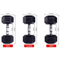 China 2.5kg  5kg 7.5kg 10kg Cast iron Black Rubber Coated Hex Fixed Dumbbell wholesale