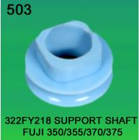 China 322FY218 SUPPORT SHAFT FOR FUJI FRONTIER 350,355,370,375 minilab wholesale