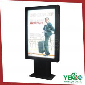 China advertising signage aluminum frame with LED backlit scrolling light box wholesale