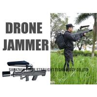 Buy cheap Long Range Wireless Drone Signal Jammer For Personal Protection , 15 Watts Power from wholesalers