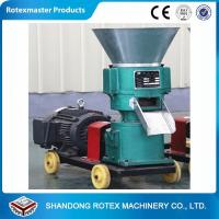 China Mini Animal Wood Pellet Mill Machine Corn Soybean And Other Grain Powder wholesale