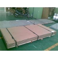 China Stainless Steel Plate/Sheet wholesale