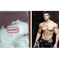 does anavar by hi-tech pharmaceuticals work