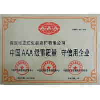 Baoding City Zhenghui Printing & Packing Industrial Co.,Ltd Certifications