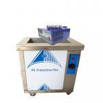 China heat exchanger cleaning ultrasonic bath 28khz/25khz/20khz/40khz frequency wholesale