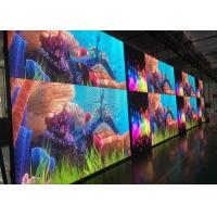 China High Brightness P6.67 Outdoor Rental LED Display SMD3535 640mmx640mm Cabinet wholesale
