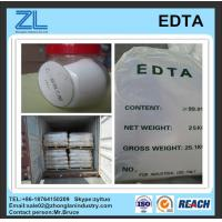China EDTA for cleaning product wholesale