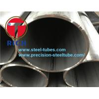 China Electric Resistance Welded Carbon Steel Heat Exchanger Tubes ASTM A178 / SA178 wholesale