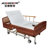 China Maidesite Medical Recliner Chair Bed , Folding Power Wheelchair 1 Year Warranty wholesale