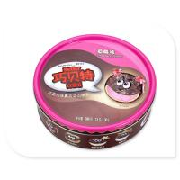 China 300g Chocolate Tin Box Silver Inside And CYMK Printed Outside 0.23mm wholesale