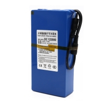 China 12 Volt 20Ah Li Polymer Battery Pack 18650 Lithium Ion Polymer Battery wholesale