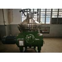 China Disc Separator Centrifuge Food Grade Stainless Steel Fully Automatic Control wholesale