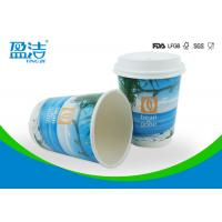 8 OZ Custom Logo Printed Double Wall Paper Cups With Spiral Design Intented Bottom