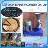 Buy cheap peanut butter grinder 2.2kw low temperature small type for refine from wholesalers